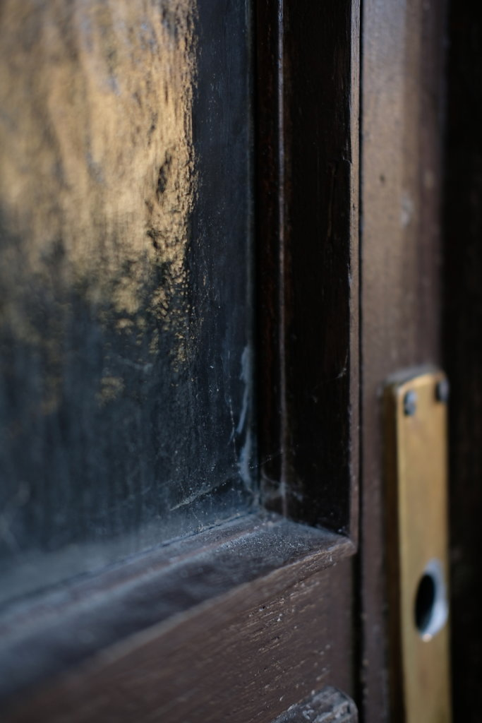 Bogensee doors
