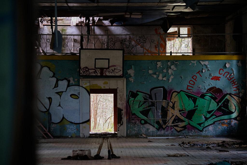Gym II